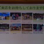 賢島スポーツガーデン 写真展